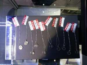 Jewelry - Importkina.se